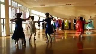 Открытый урок по бальным танцам Медленный вальс (май 2016) ТСК Фантазия