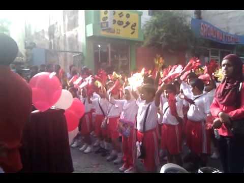 iskandhar school 5