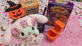 Heart - Halloween ハロウィン 魔法使いドリンク もこもこモコレット