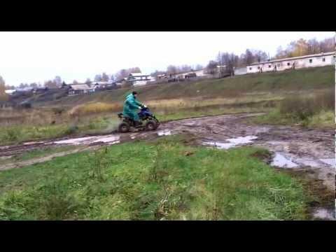 квадроцикл рысь 110 испытание грязью(ATV mud lynx 110 test)