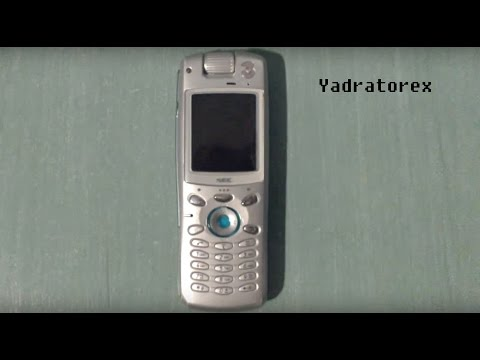 Japanese NEC e313 mobile phone