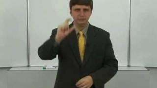 Лекция №3 Планирование, эффективный менеджмент
