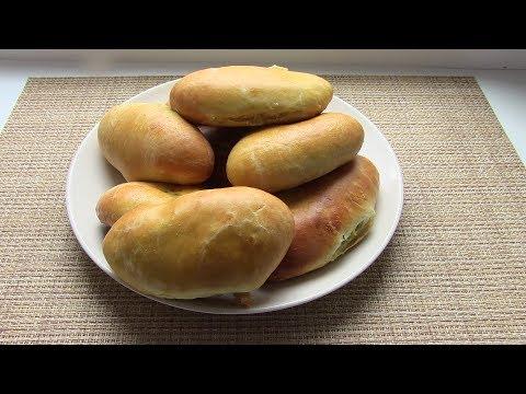 Тесто как пух, получится у любого/ПЕЧЕНЫЕ пирожки с зеленым луком, яйцом