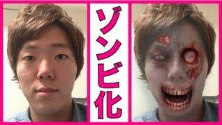 自分の顔がゾンビになる無料アプリ『ゾンビブース』!