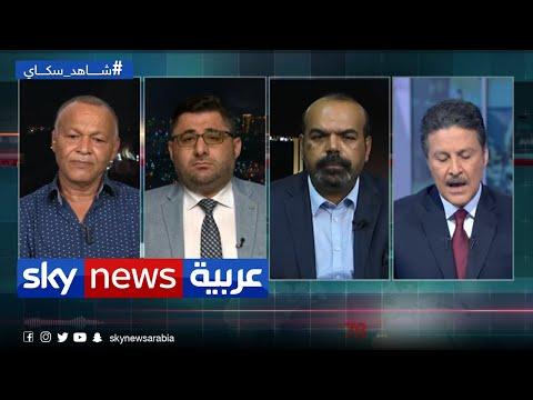 المرتزقة التونسيون في ليبيا... تهديد للأمن القومي في تونس ودول الجوار  - نشر قبل 9 ساعة