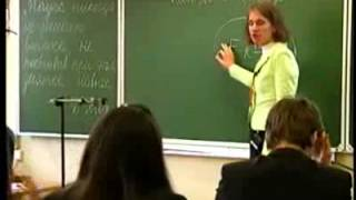 Урок физики, 11 класс, Кунаш_М.А., 2009