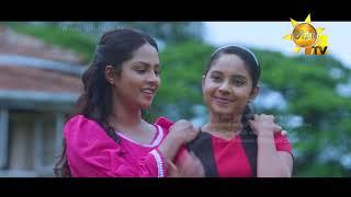 දලේ දිලේ | Dile Dile | Sihina Genena Kumariye Song Thumbnail