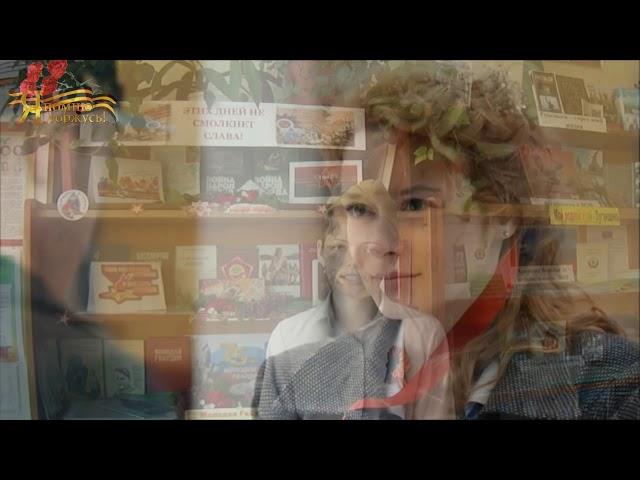 Изображение предпросмотра прочтения – АлександраМусиенко читает произведение «Жди меня иявернусь…» К.М.Симонова