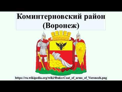 Застройщики Воронежа официальный сайт Жилая и