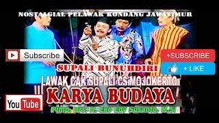 Download Mp3 Komedi - Lawak Terlucunya Jawa Timur Supali Cs  Ck Trubus