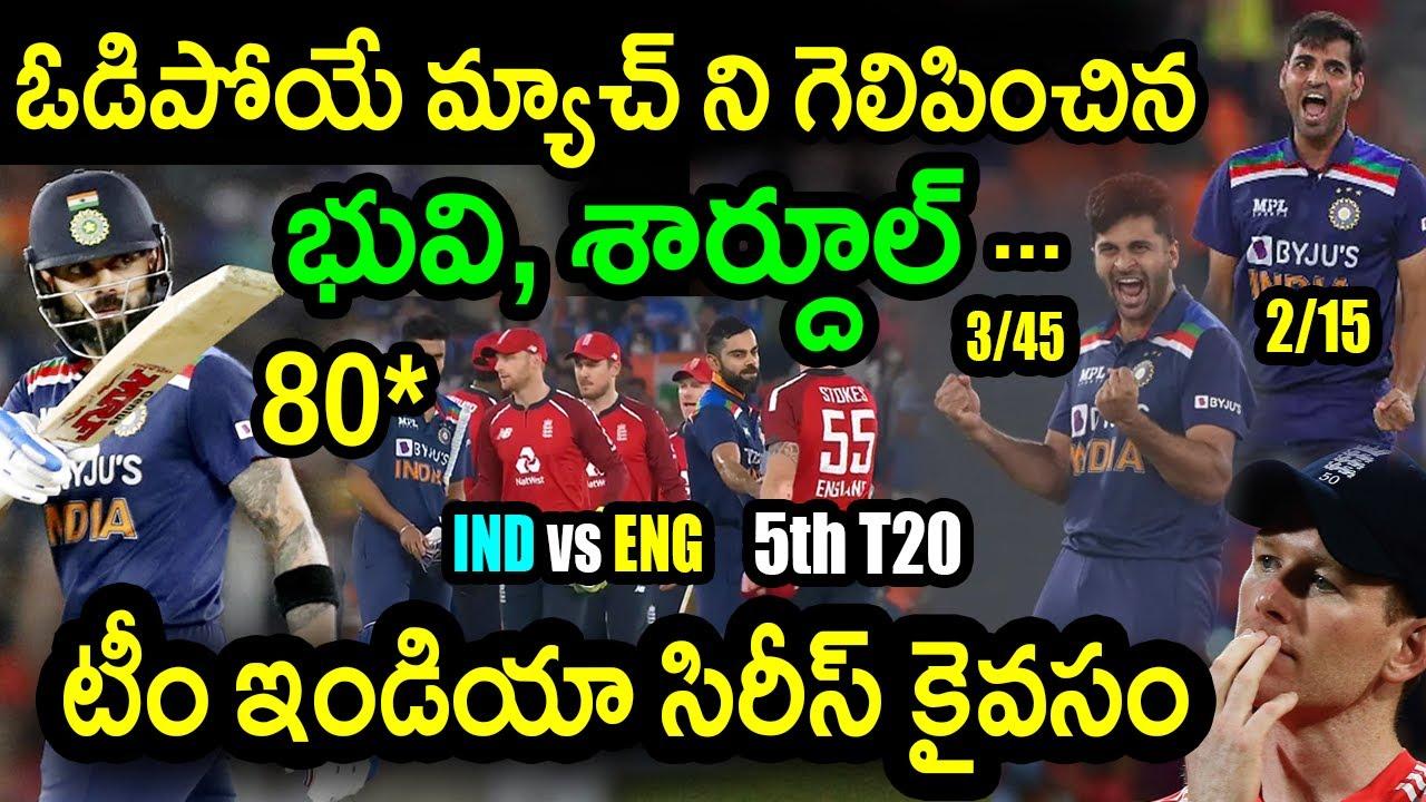 India vs England Highlights 5th T20I: India beat England by 36 runs ...