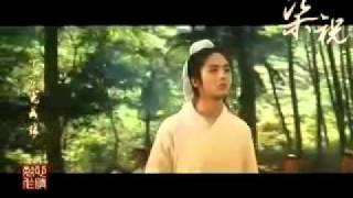 吳奇隆,楊采妮 - 《梁祝》電影版主題曲(轉自Siu's Room)