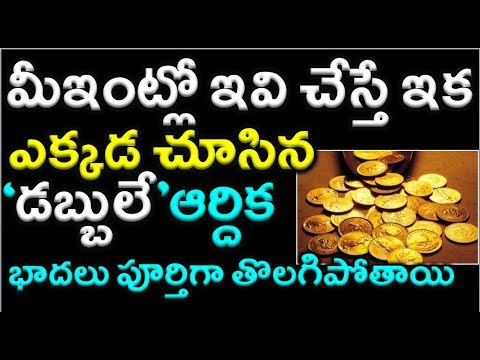 How To Do Lakshmi Pooja at Home Daily for Good Wealth in Telugu