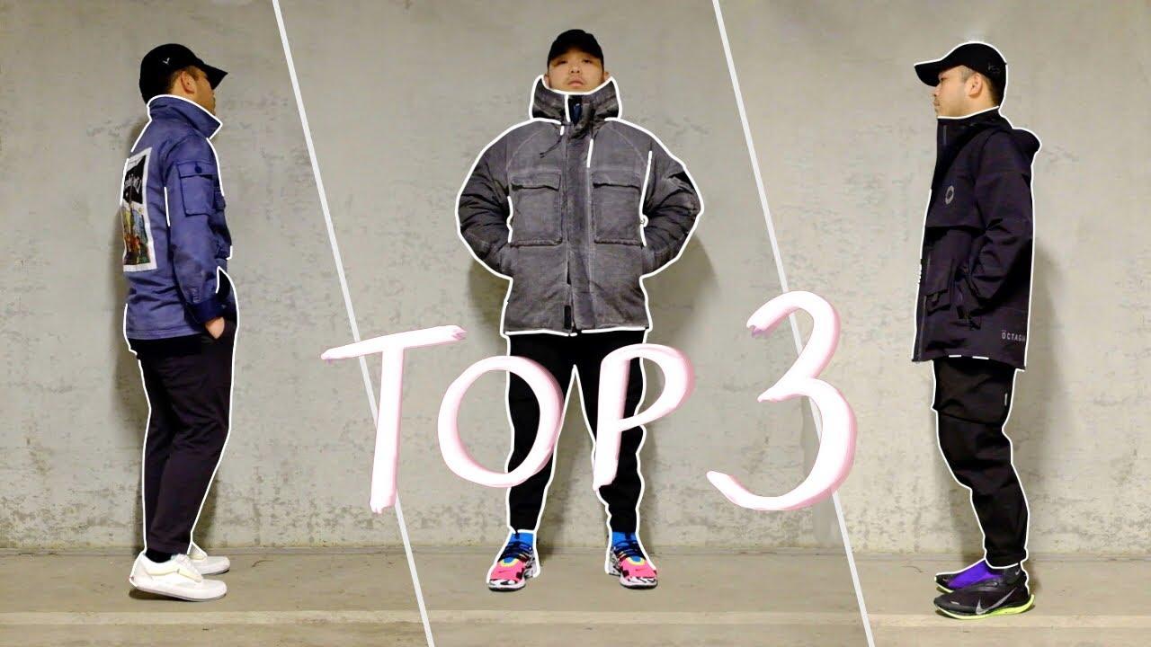 TOP 3 outfits inspirations F/W 2019-2020. #Liberaiders, Öctagon, #Nike Acronym Presto, #Vans, Uniqlo