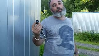 Магнитный замок на калитку для дачи thumbnail