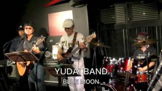 「黄昏の曽爾」& 「BLUE MOON」YUDAI BAND Live in B-flat 2016-11-3 - thu