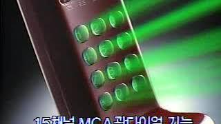 유무선전화기 CF - 가격은 그대로 편 (1993)