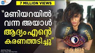 Overcome Challenges  Jasmine M Moosa  Josh Talks Malayalam