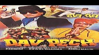 Dav Pech (1989) | Full Hindi Movie | Jeetendra | Bhanupriya