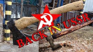 Как сделать топор? Переделка Советского топора. Топор СССР