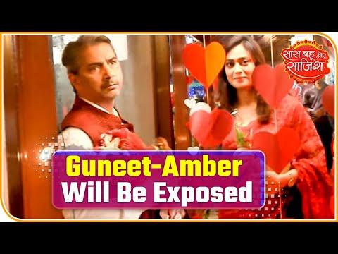 Mere Dad Ki Dulhan: Guneet And Amber Will Be Exposed! | Saas Bahu Aur Saazish
