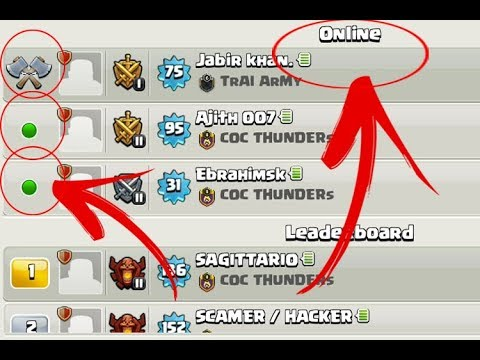 How do I know who is online on Clash of clans? || And Watch live attack of your friends.