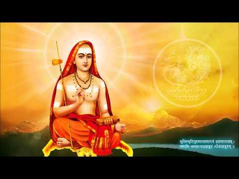 Sri Adi Shankara Bhagavatpadacharya Ashtottara Shatanamavali