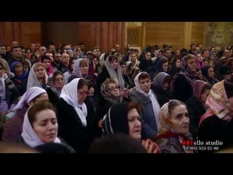 Пасха 2015 кафедральный собор Армянской Апостольской церкви в Москве