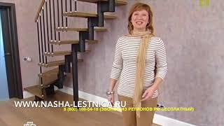 L-simon staircase dasturi 90°, bir aylanish bilan holati