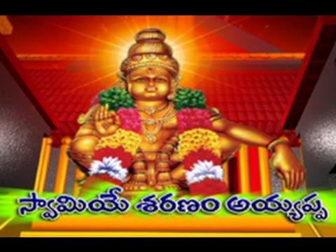 significance of ayyappa mala deeksha and rules   swamiye