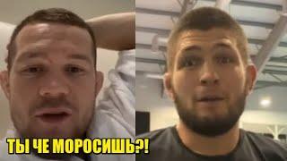 Новая ПЕРЕПАЛКА у чемпиона Петра Яна - поставил на место Алджо / Хабиб хочет стать проф футоболистом