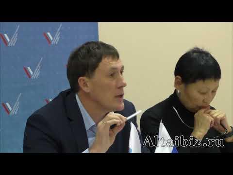 Предпринимательство, бизнес : ОНФ : Горно-Алтайск
