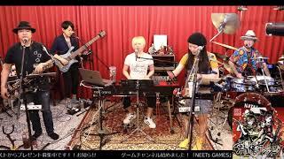 【秋田東京リモートライブ】東京Active NEETs 生放送 074 全員集合!東方爆音ジャズ!!!