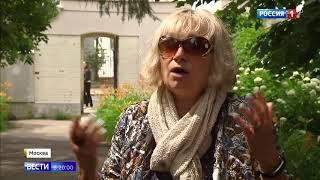 Смотреть видео Вернутся ли Горький, Чехов, Толстой и Булгаков: в Москве обсуждают переименование улиц - Вести 24 онлайн