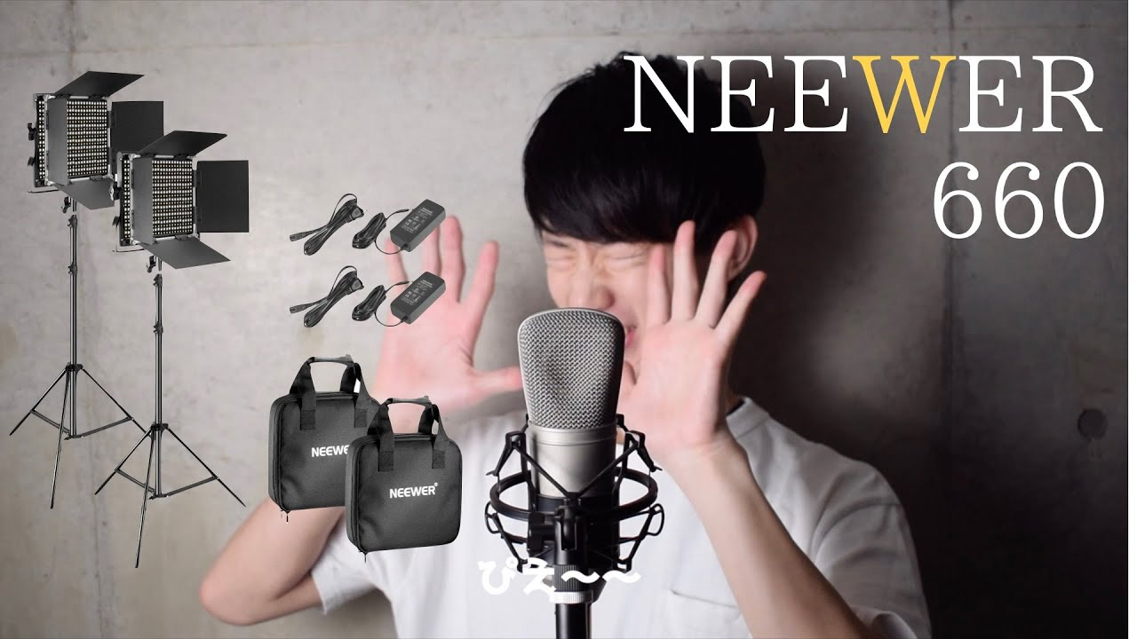 【My New Gear】NEEWERの機材買いました