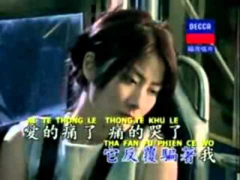 JI SHI BEN  ( Ci She Pen ) - Kelly Chen