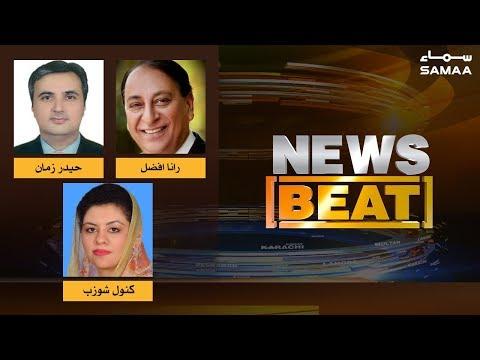 Imran khan ka opposition ko jawab | News Beat | Zeeshan Malik | 29 June 2019