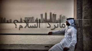 Ya Za3lan (Walid Shami) وليد الشامي - يا زعلان