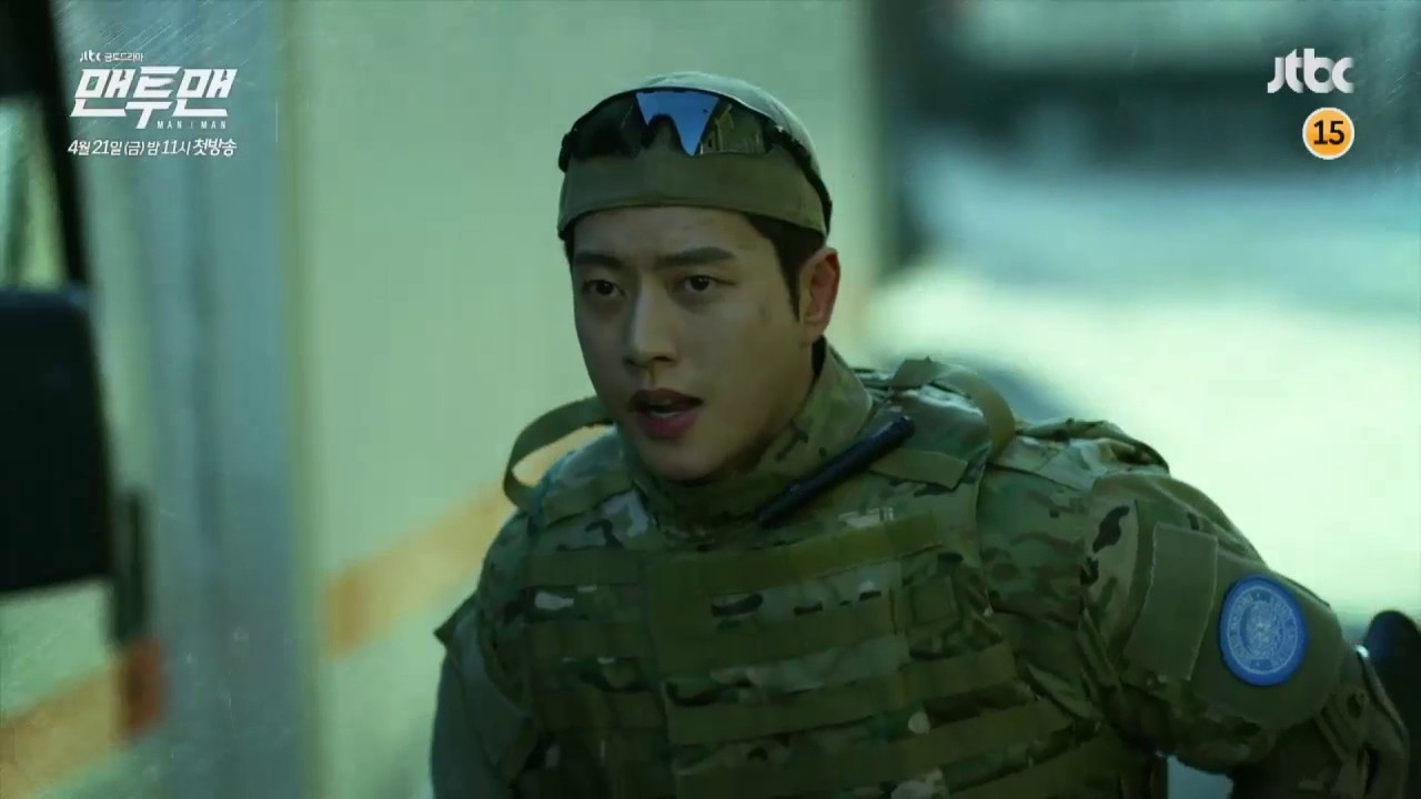 Nam Goong min Hong Jin giovane dating