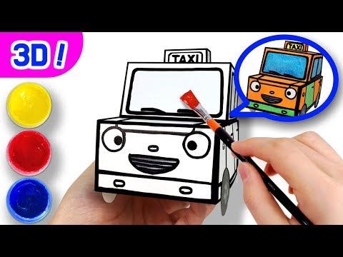 Cocuklar Icin Boyama Videolari L Tayo Kucuk Taksi Nori L Araba