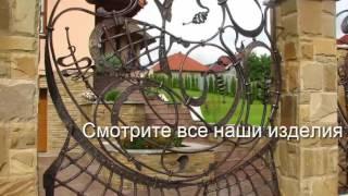 видео Кованые и литые чугунные лестничные ограждения - изготовление - металлические, стальные, бронзовые ограждение лестниц