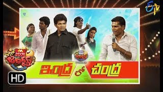 Extra Jabardasth|3rd August 2018 | Full Episode | ETV Telugu
