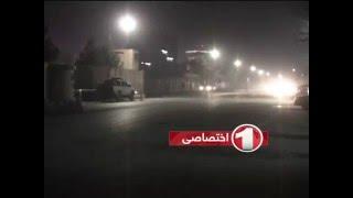 Blast in Kabul Sheerpor