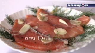 "Реклама. Ресторан ""Санкт-Петербург"" в Паттайе"