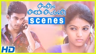Kadhal Kan Kattudhe Movie Climax | KG and Athulya reconcile | Kadhale song | End Credits