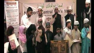 Newport Central Mosque Annual Day Programme | Mokis Monsur | 24.01.2012