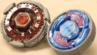 BATTLE: Wing Horogium T125RS VS Basalt Pegasus 90MF With REV UPS! - Beyblade Metal Fight