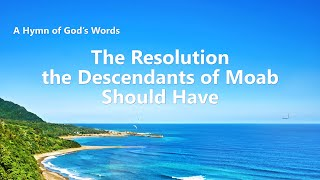 """The Resolution the Descendants of Moab Should Have"" 