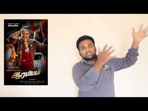 Arrambam review by prashanth