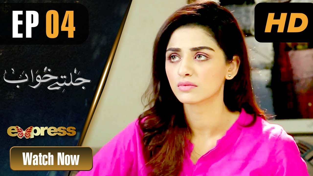 Jaltay Khwab - Episode 4 Express TV Nov 8